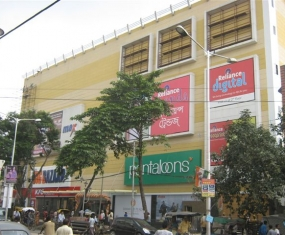 Diamond Plaza Mall